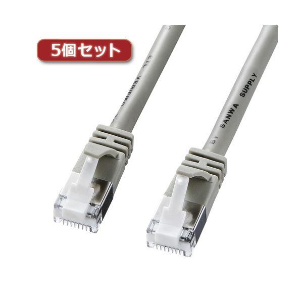5個セット サンワサプライ ツメ折れ防止カテゴリ5eSTPLANケーブル KB-STPTS-10X5