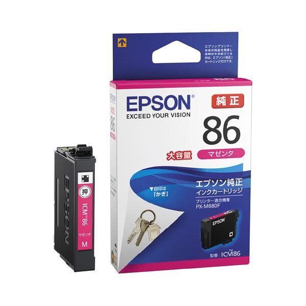 (まとめ)【EPSON用】IJカートリッジICM86マゼンタ【×5セット】