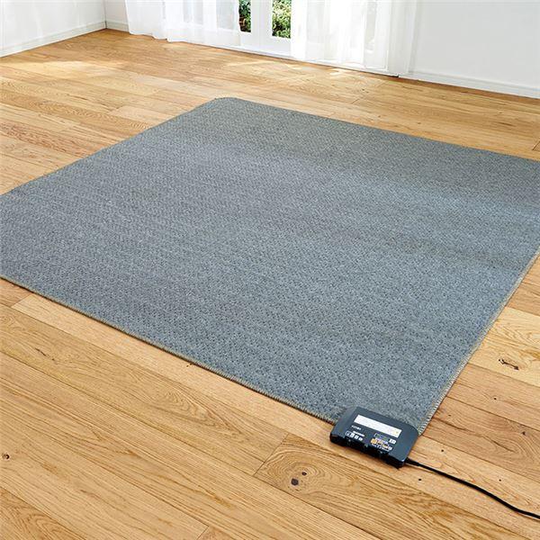 折り畳めるホットカーペット 4畳サイズ グレー