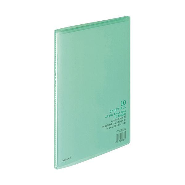 (まとめ)コクヨ クリヤーブック(キャリーオール)固定式 A4タテ 10ポケット 背幅8mm 緑 ラ-2G 1セット(10冊)【×5セット】