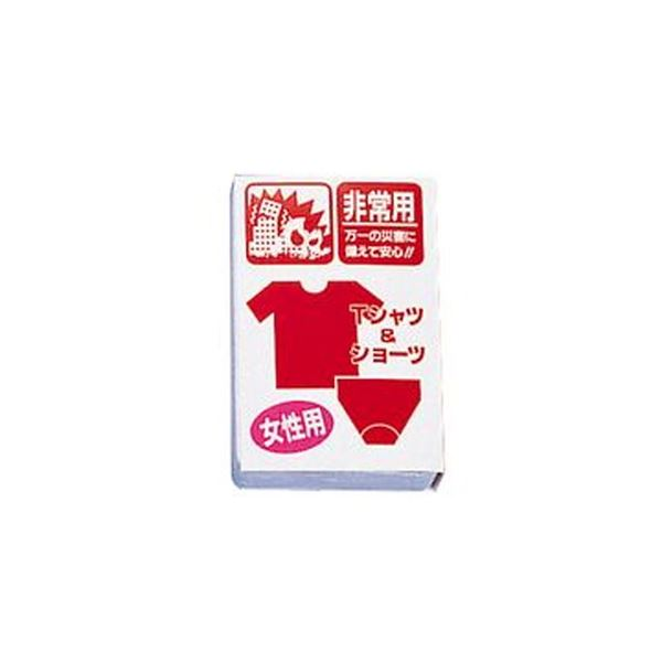 (まとめ)コクヨ(ソナエル)女性用下着セット DR-RSU2 1セット【×10セット】