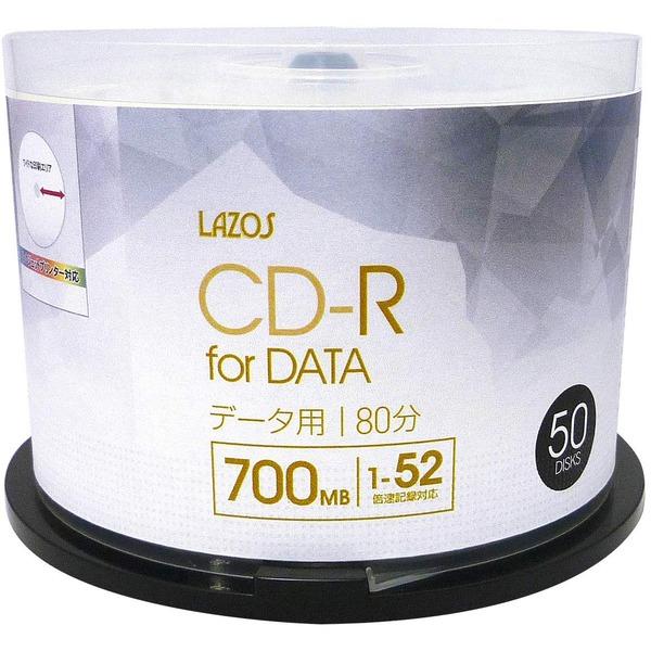 LAZOS CD-Rメディア52倍速50枚スピンドル×10個セット L-CD50P-10P