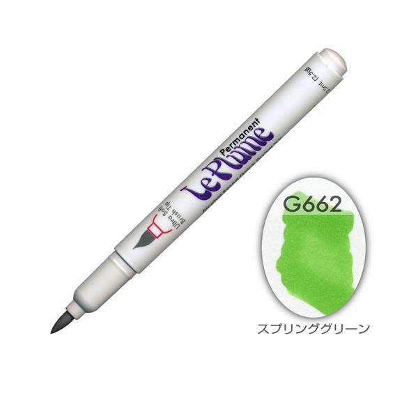 【スーパーセールでポイント最大43倍】(まとめ)マービー ルプルームパーマネント単品 G662【×200セット】
