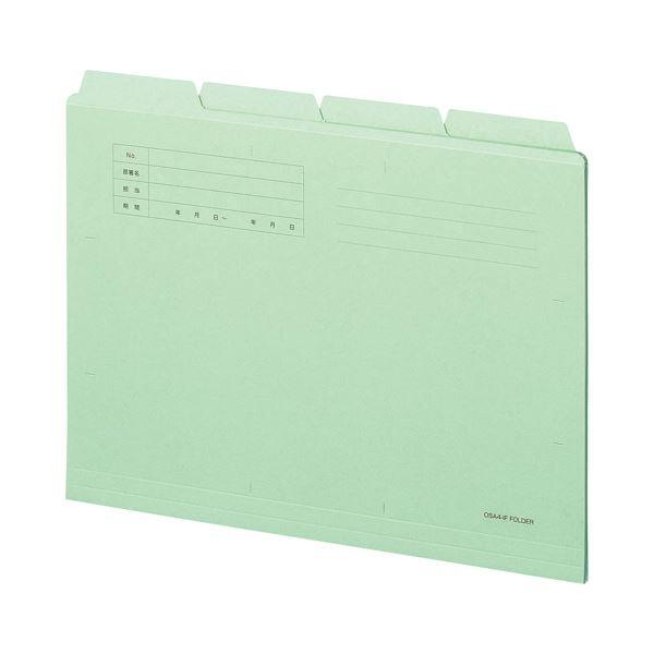 (まとめ) TANOSEE カットフォルダー4山A4 グリーン 1セット(40冊:4冊×10パック) 【×10セット】