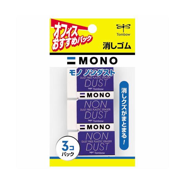 (まとめ) トンボ鉛筆 MONO消しゴム ノンダスト JSA-313 1パック(3個) 【×30セット】