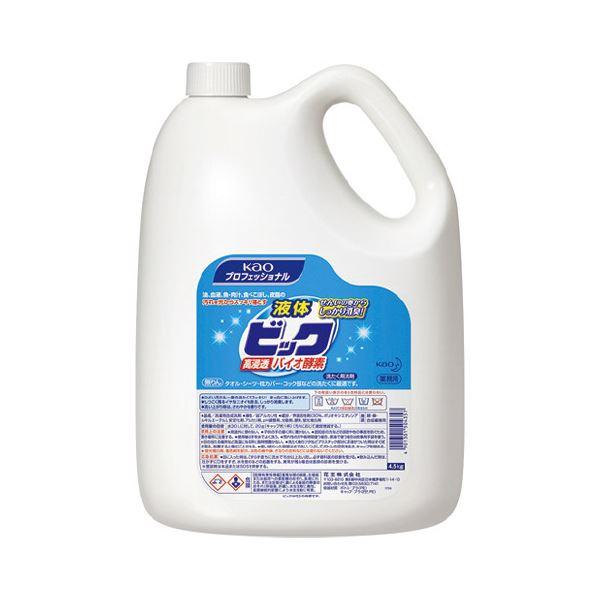 液体ビック バイオ酵素 4.5L 4個