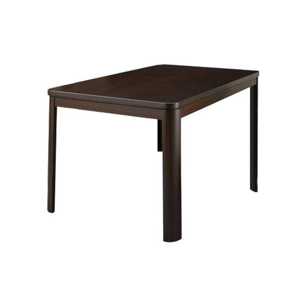 ダイニング こたつテーブル 幅135cmこたつテーブル ブラウン 【チェア別売】 組立品