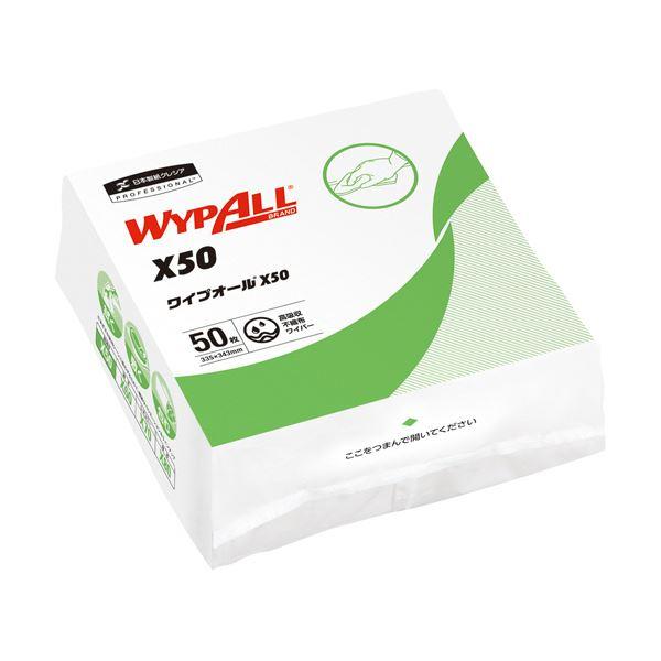 濡らして 絞って使える お肌にやさしいやわらか素材 スーパーセールでポイント最大44倍 まとめ 日本製紙クレシア ワイプオール ×10セット 超薄手 50枚 100%品質保証 X50 4つ折り 1パック OUTLET SALE
