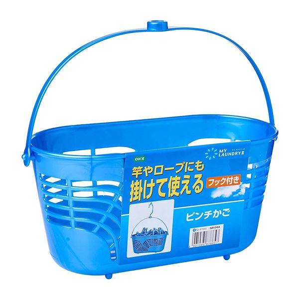 (まとめ) ピンチかご/洗濯バサミ収納 【フック付き】 ポリプロピレン製 洗濯用品 【60個セット】