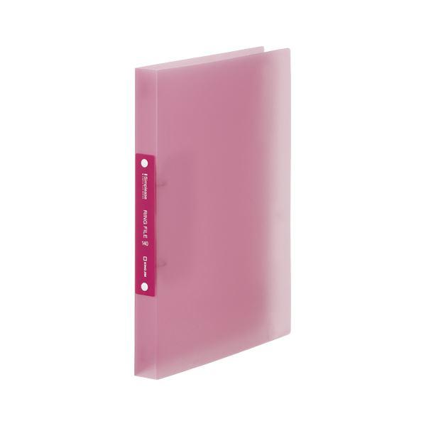 (まとめ) キングジム シンプリーズ リングファイル 透明 ピンク【×50セット】