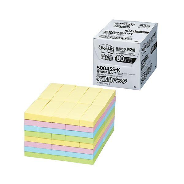 【スーパーセールでポイント最大43倍】3M ポスト・イット 強粘着ふせん業務用パック 75×25mm パステルカラー 4色 5004SS-K 1パック(80冊)