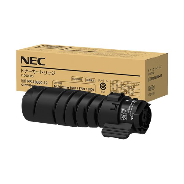 NEC トナーカートリッジ PR-L8600-12 1個
