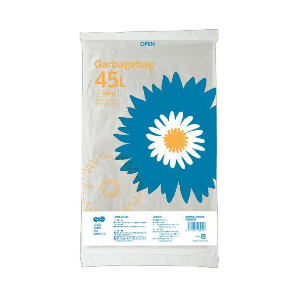 【スーパーセールでポイント最大44倍】(まとめ)TANOSEE ゴミ袋 半透明 45L 1パック(20枚)【×30セット】