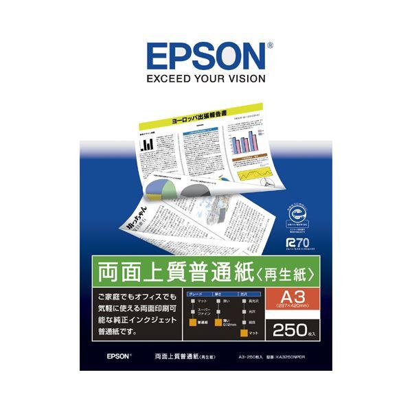 (まとめ) エプソン EPSON 両面上質普通紙<再生紙> A3 KA3250NPDR 1冊(250枚) 【×5セット】