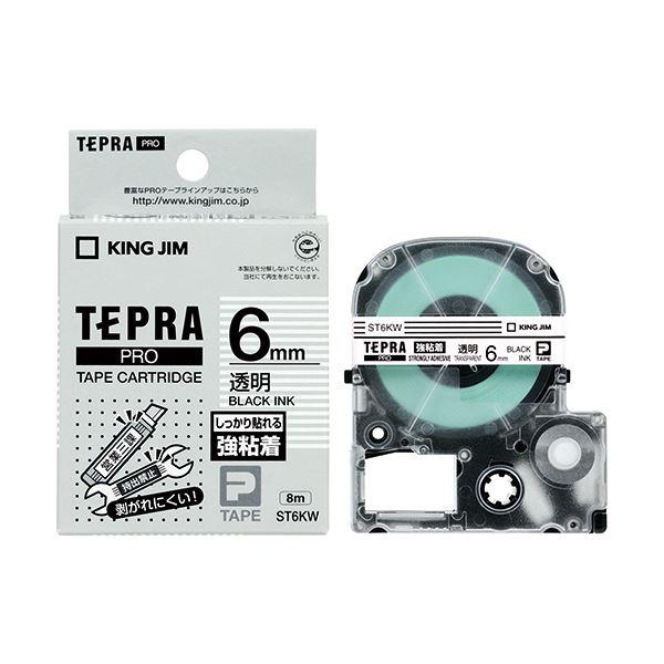 (まとめ) キングジム テプラ PRO テープカートリッジ 強粘着 6mm 透明/黒文字 ST6KW 1個 【×10セット】