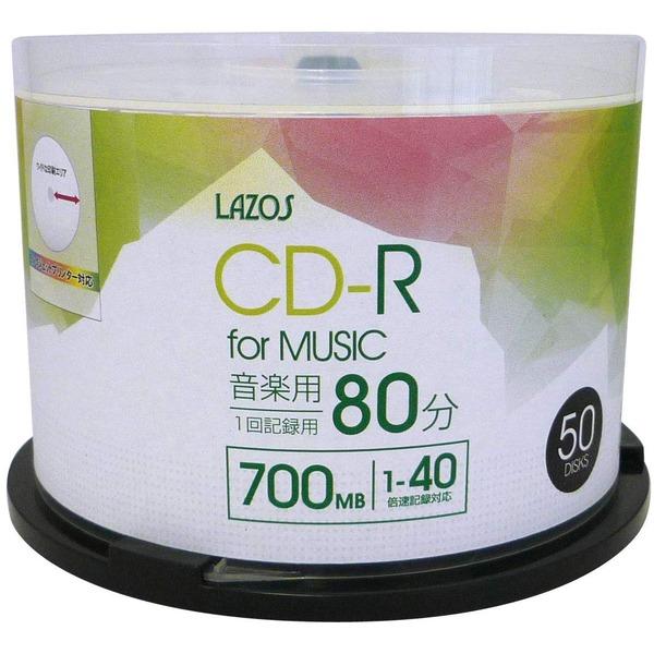 LAZOS CD-Rメディア音楽用 40倍速 50枚スピンドル10個セット L-MCD50P-10P