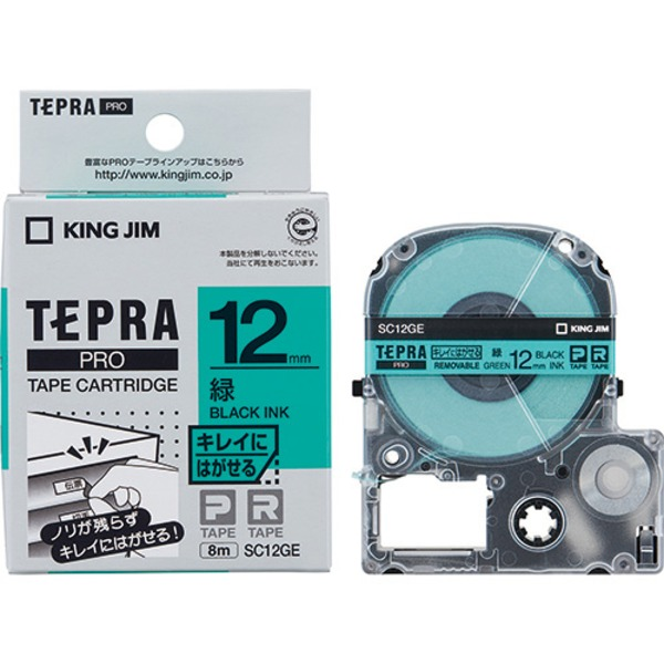 (まとめ)キングジム テプラPROテープ キレイ 緑/黒文字 SC12GE【×30セット】