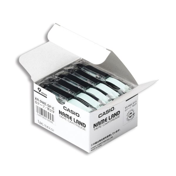 (まとめ)カシオ CASIO ネームランド NAME LAND スタンダードテープ 9mm×8m 黄/黒文字 XR-9YW-5P-E 1パック(5個)【×3セット】