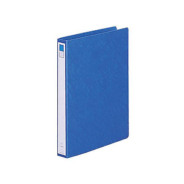 (まとめ) リヒトラブ リングファイル(ツイストリング) B4タテ 2穴 200枚収容 背幅35mm 藍 F-804UN-5 1冊 【×10セット】