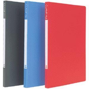 【スーパーセールでポイント最大44倍】(まとめ) ビュートン クランプファイル A4タテ100枚収容 背幅17mm ブルー BCL-A4-B 1冊 【×50セット】