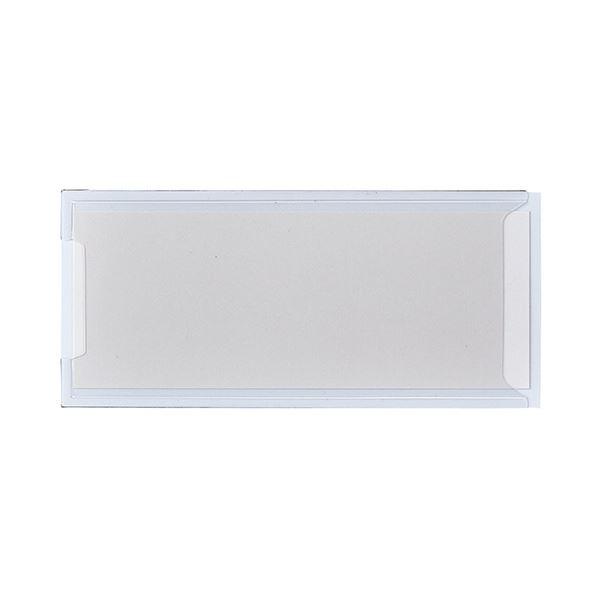 (まとめ) TANOSEE カードケース マグネットタイプ 45×100×1.0mm 1枚 【×50セット】