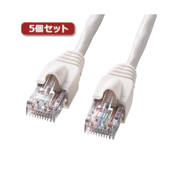 5個セット サンワサプライ UTPエンハンスドカテゴリ5ハイグレード単線ケーブル KB-10T5-03NX5