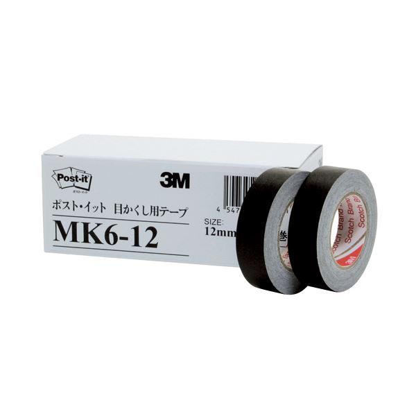 【スーパーセールでポイント最大44倍】3M ポスト・イット 目かくし用テープ12mm幅×10m MK6-12 1パック(6巻) 【×10セット】