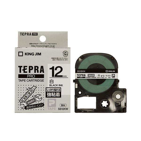 (まとめ) キングジム テプラ PRO テープカートリッジ 強粘着 12mm 白/黒文字 SS12KW 1個 【×10セット】