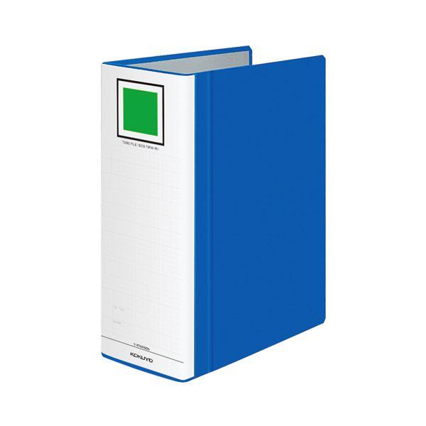 間伐材を使用した 環境にやさしいチューブファイル コクヨ 送料無料カード決済可能 チューブファイル エコツインR 間伐材使用 両開き 10冊 1000枚収容 引き出物 青フ-RTK6100NB A4タテ 1セット 背幅115mm 100mmとじ
