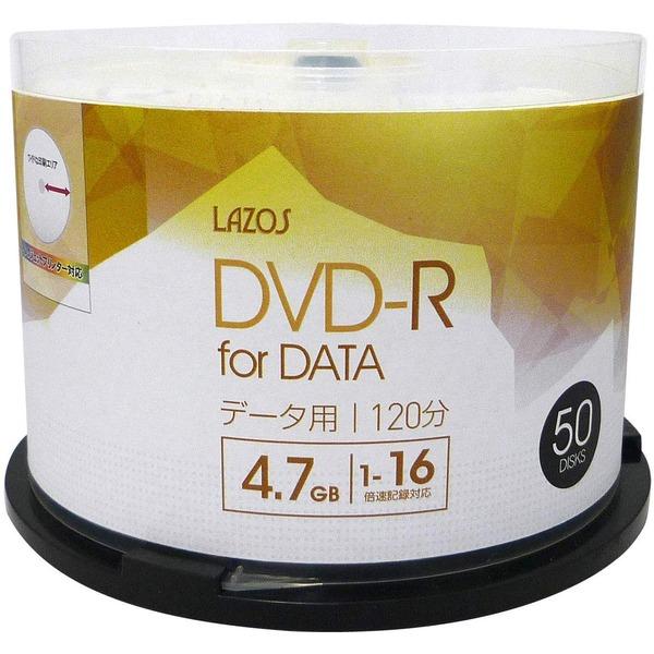 LAZOS DVD-RメディアDATA用16倍速50枚スピンドル10個セット L-DD50P-10P
