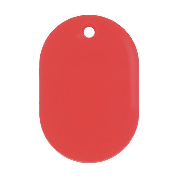 【スーパーセールでポイント最大44倍】(まとめ) 日本緑十字社 小判札(無地札) 赤45×30mm スチロール樹脂 200014 1枚 【×100セット】