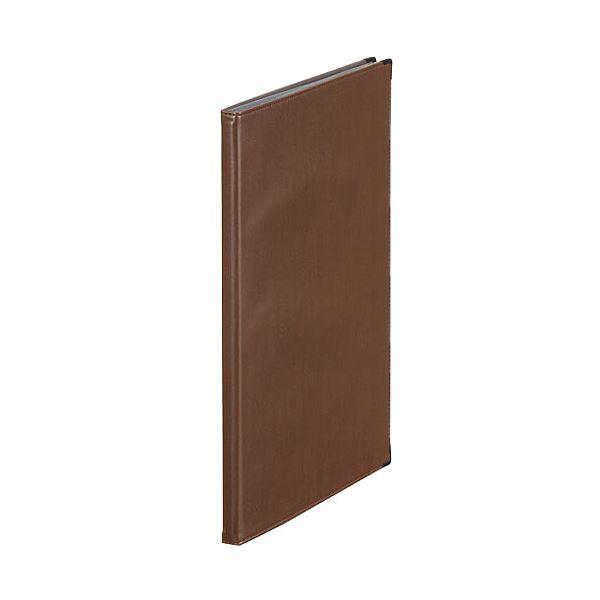 (まとめ) キングジム レザフェス メニューファイル A4タテ型 茶 1972LFチヤ 1冊 【×10セット】