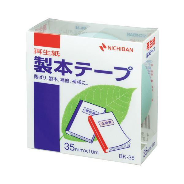 (まとめ) ニチバン 製本テープ<再生紙> 35mm×10m パステルグリーン BK-3531 1巻 【×30セット】