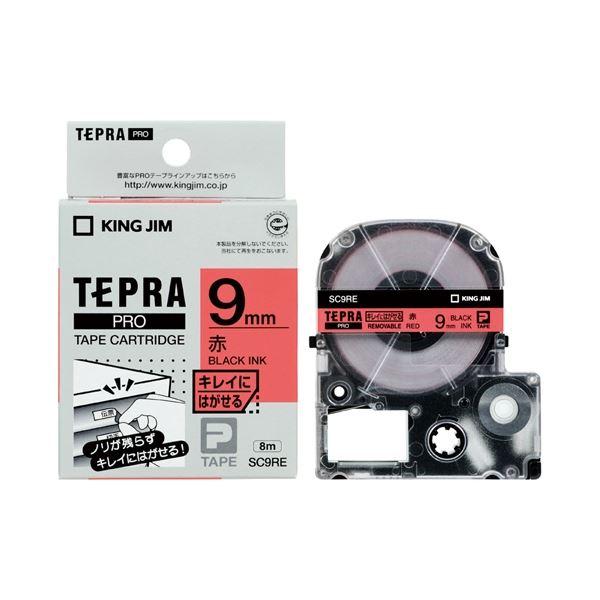 (まとめ)キングジム テプラPROテープ キレイ 赤/黒文字 SC9RE【×30セット】