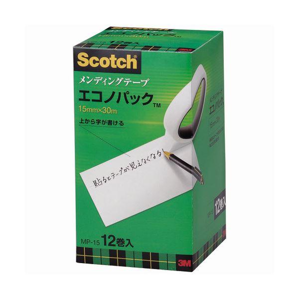 【スーパーセールでポイント最大44倍】(まとめ)3M スコッチ メンディングテープ エコノパック 大巻 15mm×30m 紙箱入 業務用パック MP-15 1パック(12巻)【×3セット】