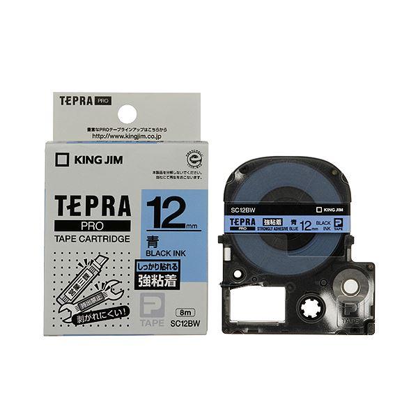 (まとめ) キングジム テプラ PRO テープカートリッジ 強粘着 12mm 青/黒文字 SC12BW 1個 【×10セット】