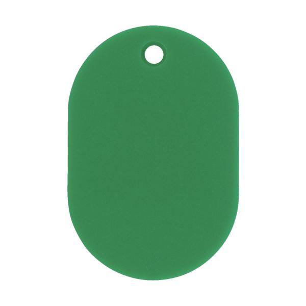 (まとめ) 日本緑十字社 小判札(無地札) 緑45×30mm スチロール樹脂 200012 1枚 【×100セット】