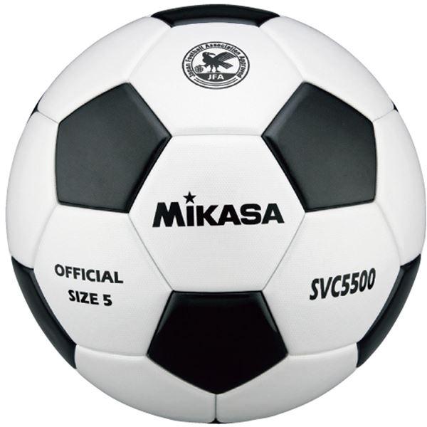 【スーパーセールでポイント最大44倍】MIKASA(ミカサ)サッカーボール 検定球5号 ホワイト×ブラック 【SVC5500WBK】