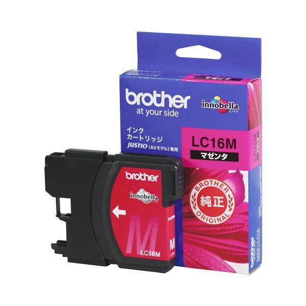 (まとめ) ブラザー BROTHER インクカートリッジ マゼンタ 大容量 LC16M 1個 【×10セット】