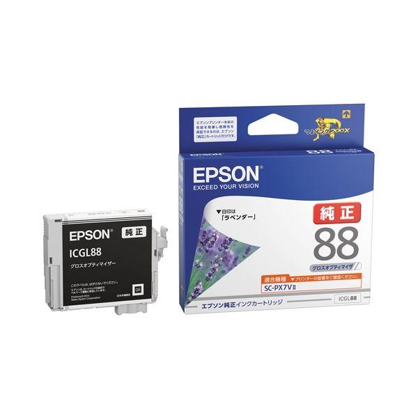 (まとめ)エプソン インク ICGL88 グロスオプティマイザ【×30セット】