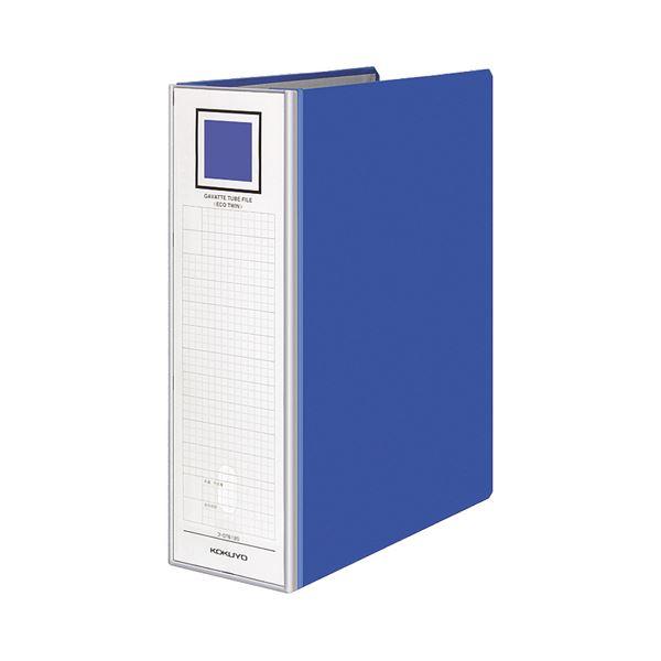 【スーパーセールでポイント最大44倍】(まとめ) コクヨ ガバットチューブファイル(エコツイン) A4タテ 800~1200枚収容 背幅95~135mm 青 フ-GT6120B 1冊 【×10セット】