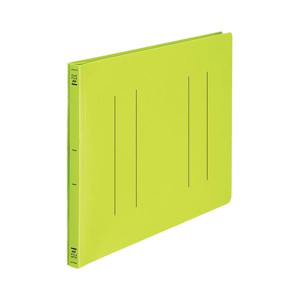 (まとめ) フラットファイル バインダー <PP> 発泡PP B4ヨコ 2穴 収容寸法15mm 黄緑 10冊 【×10セット】
