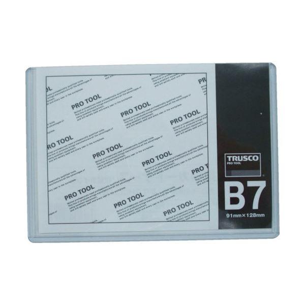 【スーパーセールでポイント最大44倍】(まとめ) TRUSCO 厚口カードケース B7THCCH-B7 1枚 【×100セット】