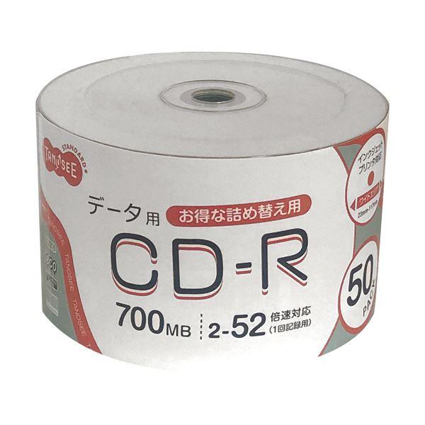 【··で··最大44倍】(まとめ)TANOSEE データ用CD-R700MB 52倍速 ホワイトワイドプリンタブル 詰替え用 1パック(50枚)【×5セット】