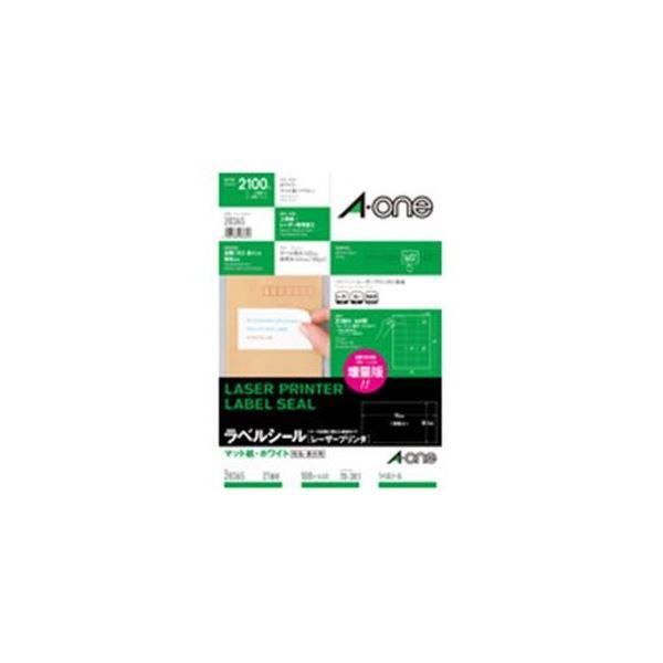 (まとめ)エーワン レーザープリンターラベル マット紙・ホワイト A4 21面 70×38.1mm 上下余白付 28365 1冊(100シート)【×3セット】