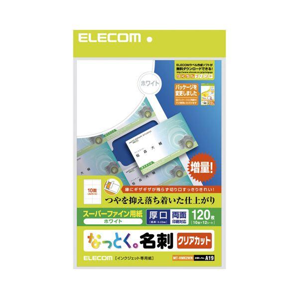 (まとめ) エレコム なっとく名刺スーパーファイン用紙 クリアカットタイプ A4 10面 ホワイト 厚口 名刺サイズ MT-HMK2WN1冊(12シート) 【×10セット】