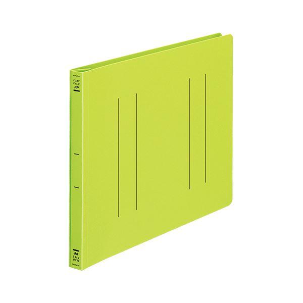 <PP> A4ヨコ フラットファイル 10冊 2穴 発泡PP (まとめ) 収容寸法15mm 黄緑 バインダー 【×10セット】