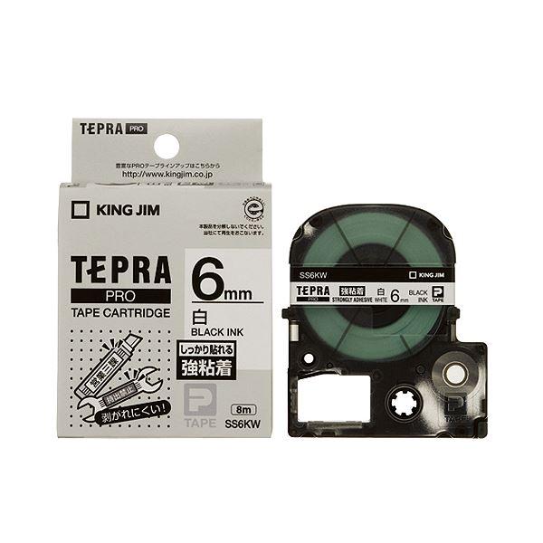 (まとめ) キングジム テプラ PRO テープカートリッジ 強粘着 6mm 白/黒文字 SS6KW 1個 【×10セット】