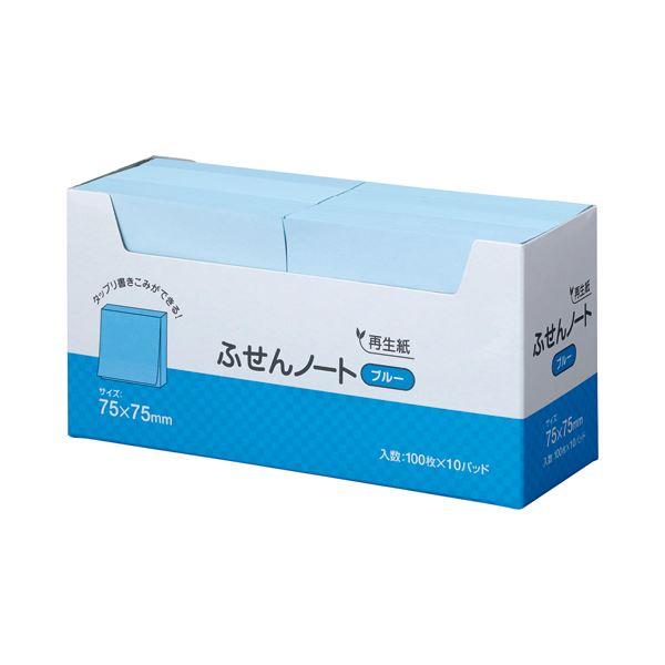 (まとめ) スガタ ふせん ノート 75×75mm ブルー P7575BL 1パック(10冊) 【×10セット】
