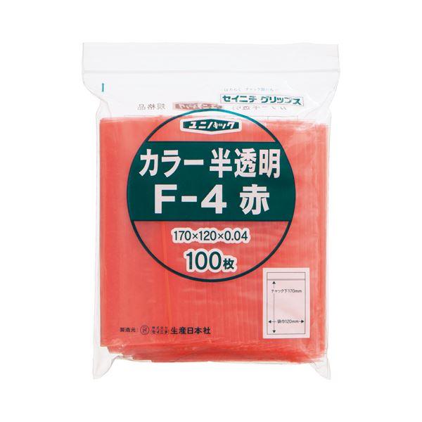 【スーパーセールでポイント最大44倍】(まとめ) セイニチ チャック付袋 ユニパックカラー 半透明 ヨコ120×タテ170×厚み0.04mm 赤 F-4アカ 1パック(100枚) 【×10セット】